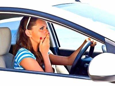 Вождение автомобиля - страх
